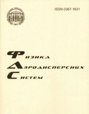 Одеський національний університет імені І. І. Мечникова
